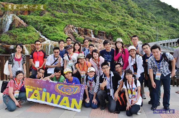 壯遊台灣-黃金山城