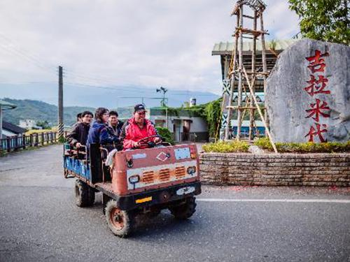 Cilamitay Tribe in Hualien