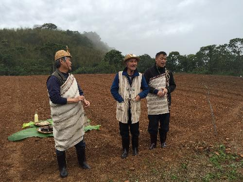 Rahaw Tribe in Taoyuan