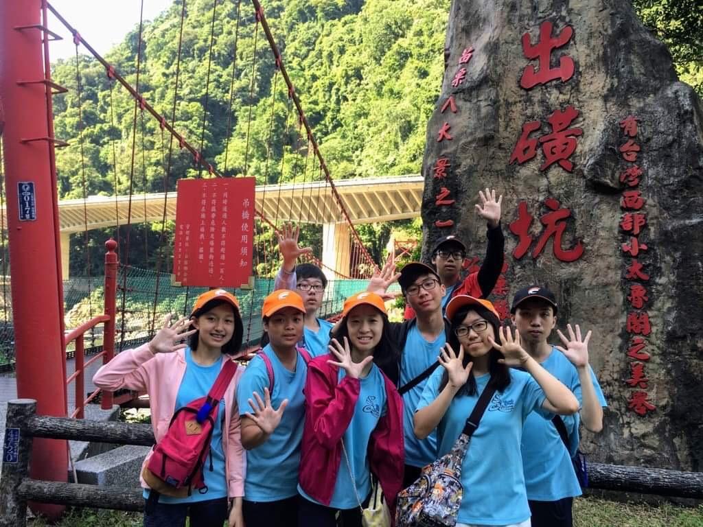 濱江八寶舟團隊於苗栗「出磺坑吊橋」前之合照