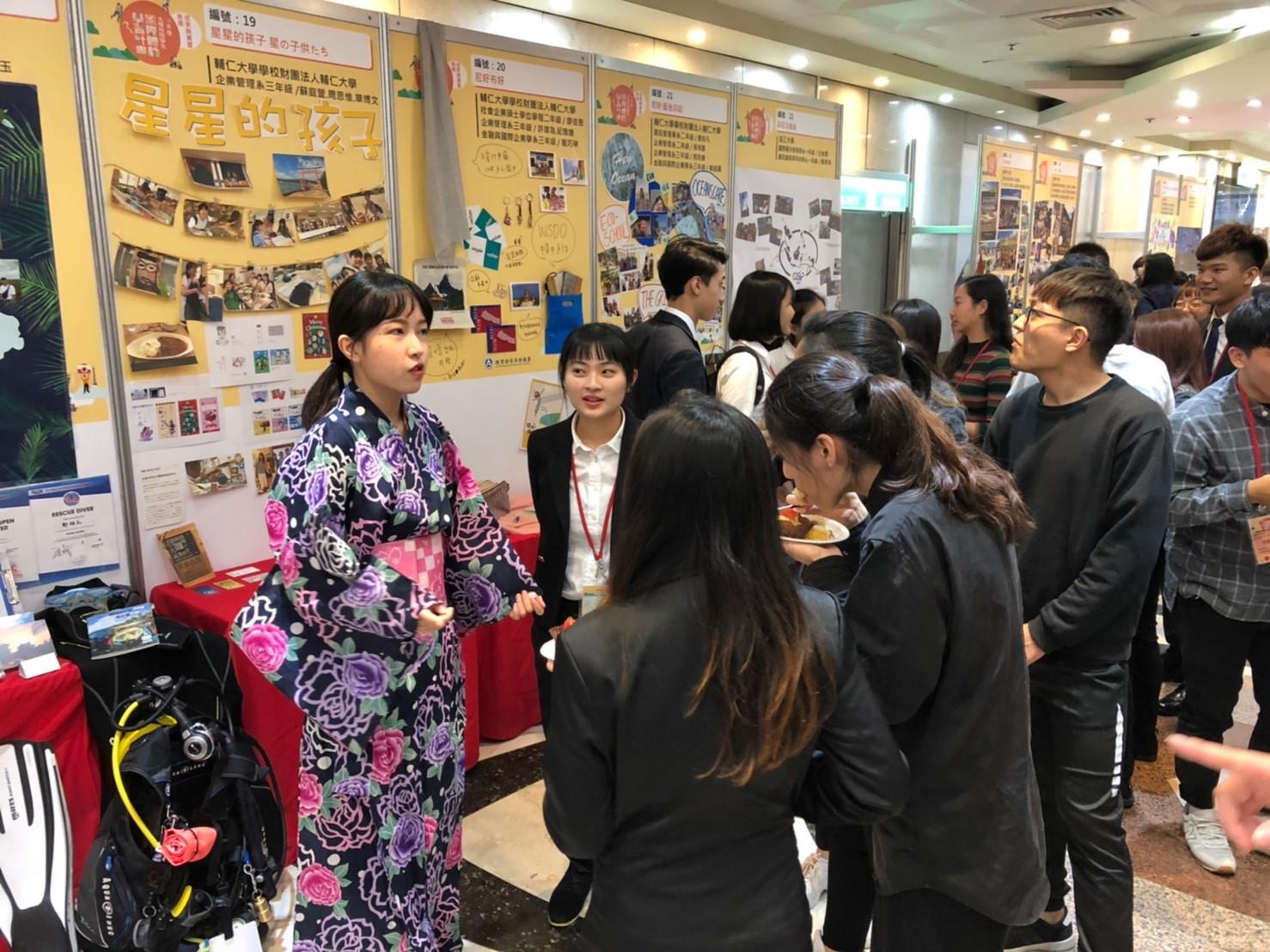 成果競賽展攤現場,星星的孩子團隊蘇庭萱穿著日本服飾介紹成果