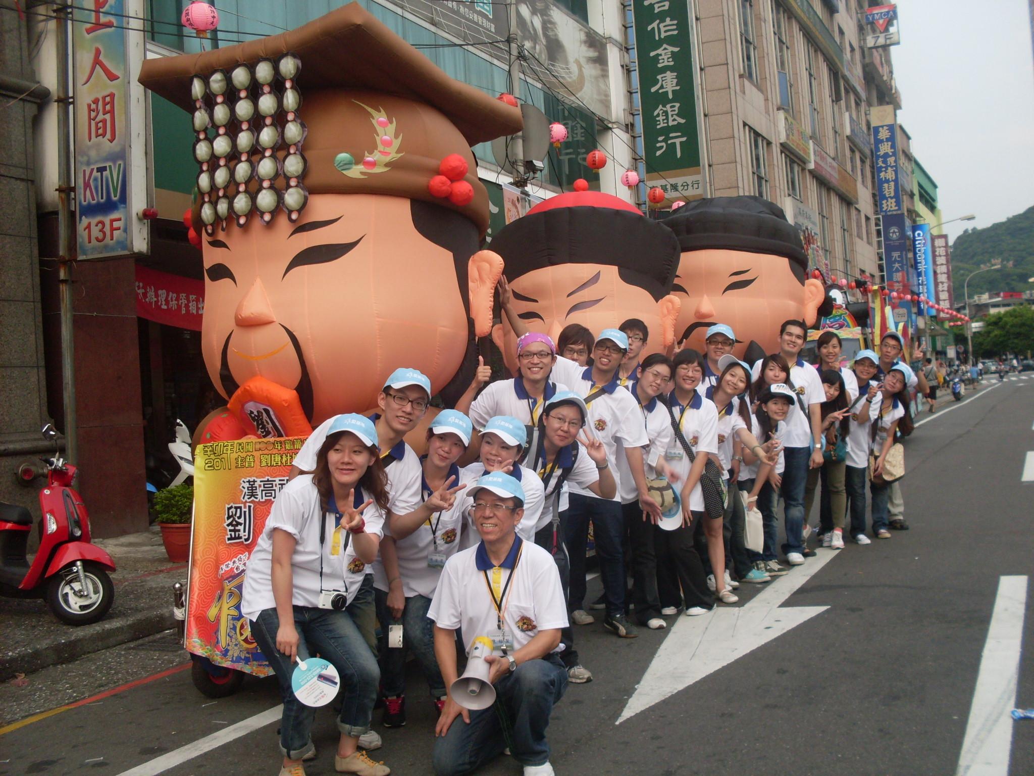 基隆文史青年壯遊點中元祭遊行