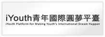iYouth Platform for Making Youth‵s International Dreams Happen