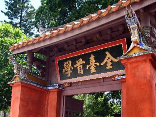 Tracing the rich history and culture of Tainan